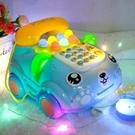 兒童仿真手機電話機嬰兒益智音樂早教故事機玩具男 【七月特惠】