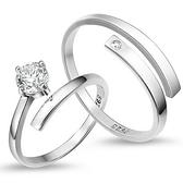 925純銀戒指(對戒)-優雅浪漫質感生日情人節禮物男女飾品(單件)73af4【巴黎精品】
