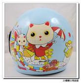 【GP5 005貓咪馬戲團 兒童安全帽】藍色,內襯可拆洗