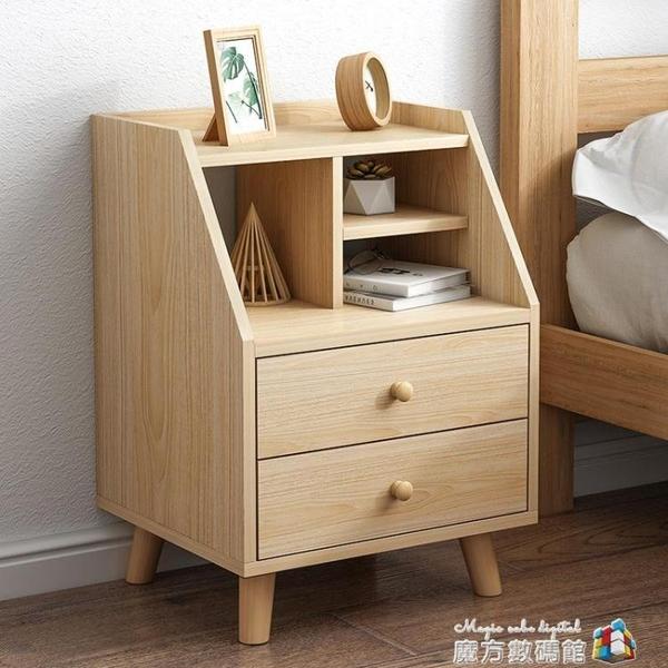 床頭櫃簡約現代床邊小櫃子小型儲物櫃臥室經濟型收納櫃北歐床頭櫃魔方
