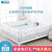 床圍欄嬰兒寶寶兒童防掉防摔安全防護欄桿擋板床邊床上軟包【勇敢者戶外】