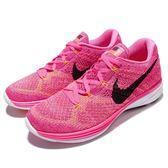 【五折特賣】Nike 慢跑鞋 Wmns Flyknit Lunar3 路跑 運動 休閒 粉紅 白 黑勾 女鞋【PUMP306】 698182-603