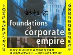 二手書博民逛書店【罕見】2000年出版 Foundations Of Corpo