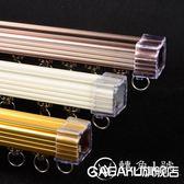 窗簾軌道直軌 彎軌重型鋁合金窗簾桿納米滑軌單雙軌導軌羅馬桿