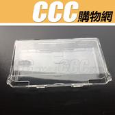 任天堂NDSL DS Lite 水晶保護殼 透明 保護殼 水晶殼 遊戲機殼 防刮
