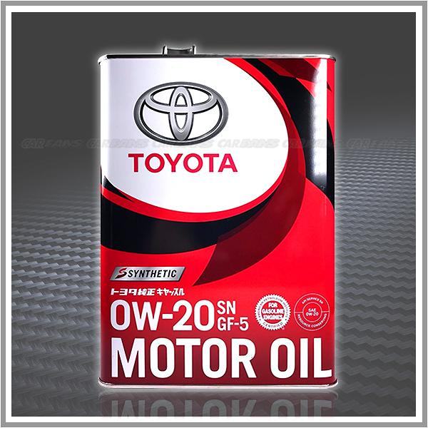 【愛車族】日本正廠 豐田 TOYOTA Motor Oil 0W20 機油4L 原裝進口