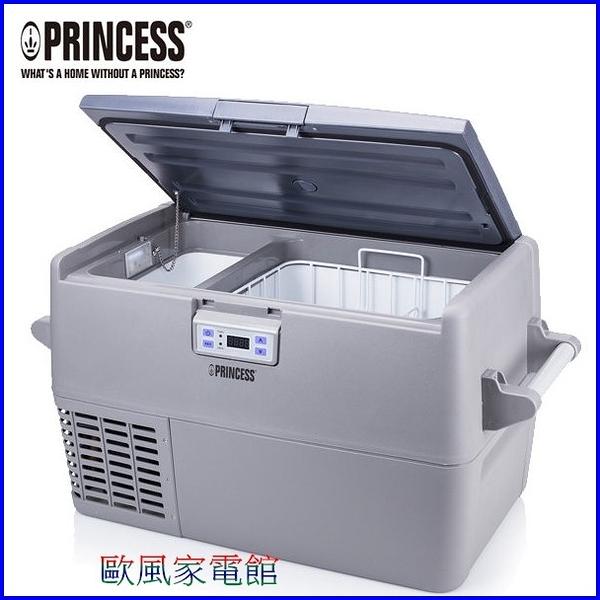 【歐風家電館】荷蘭公主 PRINCESS 智能壓縮機 車用行動電冰箱(33L) 282898