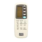 PJW 專用型冷氣遙控器_國際牌RM-PA02A【愛買】