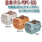 台北汪汪日本IRIS-PDPC-600 ...