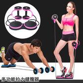 多功能拉力扭腰健腹器 (不挑色) YID4719