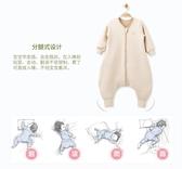 防踢被 睡袋嬰兒春夏純棉薄款夾棉寶寶分腿睡袋兒童睡袋防踢被 新年禮物