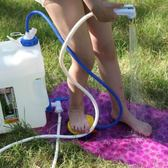 15L戶外淋浴器戶外洗澡袋沐浴袋便攜