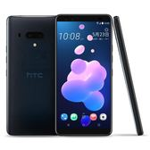 【下殺↘68折】HTC U12+ 6G/128G【拆封新品】