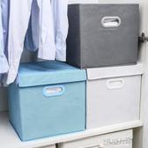 無紡布無蓋整理盒布藝折疊家用零食書籍衣物櫃抽屜式收納箱  9號潮人館