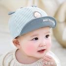 嬰兒帽子春秋薄款男女兒童寶寶鴨舌帽棒球嬰幼兒遮陽防曬可愛超萌 漾美眉韓衣
