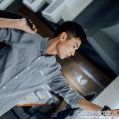男工裝襯衫 牛津紡襯衫男長袖咔嘰襯衣日系復古青年休閒貼標襯衫 宜室家居