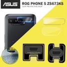 華碩 手機鏡頭鋼化膜 鏡頭膜 ROG Phone 5 ZS673KS (5G) 高清防刮花鏡頭貼