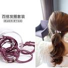 日韓最夯 12件髮圈組 桶裝 12件不同的髮束 小清新髮帶 可當手環裝飾 超彈力耐用【Z90266】