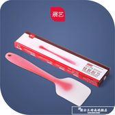耐高溫硅膠刮刀蛋糕奶油抹刀鏟刀攪拌刮板烘焙工具『韓女王』