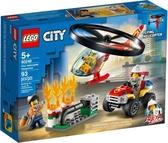 樂高LEGO CITY 消防直升機呼救 60248 TOYeGO 玩具e哥