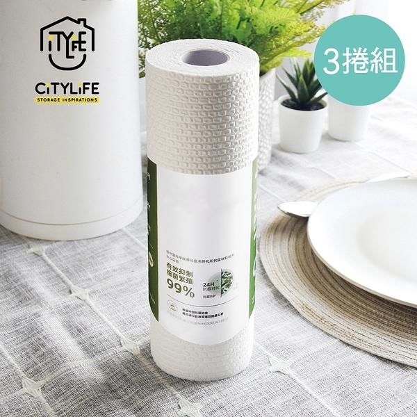 【新加坡CITYLIFE】奈米抗菌超吸力去汙拋棄式乾濕兩用抹布(白)-3捲組 (環保餐巾紙 料理紙巾)