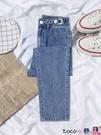 熱賣窄管褲 高腰牛仔褲女夏寬鬆2021年新款直筒寬鬆顯瘦褲子老爹哈倫蘿卜褲子 coco