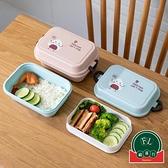 便攜保溫密封餐盒水果盒小麥便當盒簡約食物分隔【福喜行】