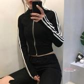 運動外套 秋季新款氣質收腰顯瘦時髦運動外套女修身長袖高腰開衫健身瑜珈服S-XL碼
