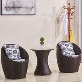 陽台桌椅藤椅三件套小茶幾組合滕椅子靠背椅休閑室外藤藝戶外庭院