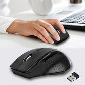 萬聖節大促銷 辦公無聲靜音無線滑鼠 USB蘋果筆記本臺式電腦通用磨砂光電滑鼠