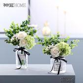 小清新絹花假花仿真花客廳擺設餐桌裝飾擺花花藝套裝擺件 街頭布衣