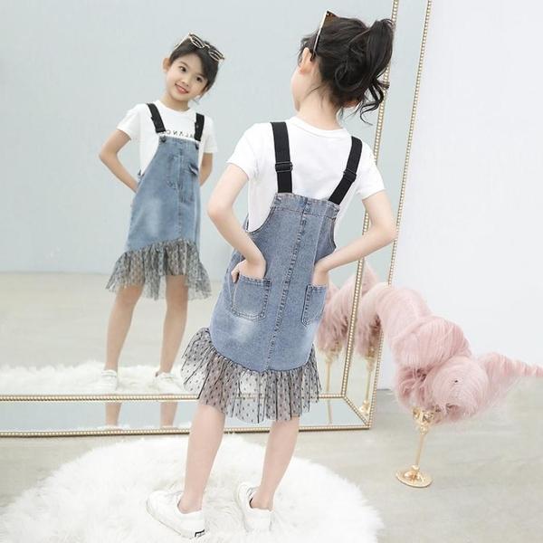 女童牛仔背帶裙洋裝2020新款洋氣時尚夏裝網紗兒童中大童吊帶裙 淇朵市集