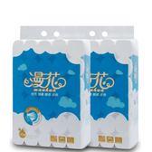 85折衛生紙卷紙4層30卷無芯嬰兒家用廁紙木漿99購物節
