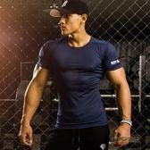 健身服男運動訓練服速干透氣