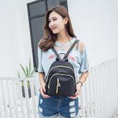 迷你休閑包后背包小款包包雙肩包女韓版pu皮時尚款甜美小雙肩背包 js979『科炫3C』