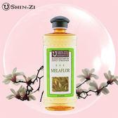 (玉蘭花)500ml 薰香精油 汽化精油 薰香瓶精油 香薰瓶精油