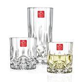 威士忌酒杯歐式家用玻璃水杯洋酒啤酒杯進口