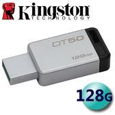 Kingston 金士頓 128GB 128G 110MB/s DataTraveler 50 DT50 USB3.1/3.0 隨身碟