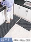 廚房地墊防滑防油防水地毯家用門口進門墊子耐臟門墊吸水腳墊定制  茱莉亞