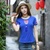 中國風刺繡上衣 原創民族風女裝文藝復古繡花流蘇掛件短袖T恤
