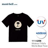 【速捷戶外】日本 mont-bell 1114258 WICKRON 兒童短袖排汗T恤(熊臉),排汗衣,透氣,排汗,montbell