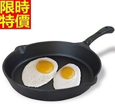 鑄鐵鍋-烤盤炒菜煎圓形無塗層廚房生鐵平底鍋66f11【時尚巴黎】
