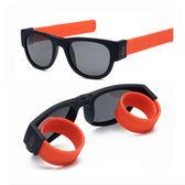 時尚潮流啪啪圈偏光太陽眼鏡男女復古折疊眼鏡 全館免運