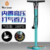 高壓打氣筒家用自行車公路山地車電動摩托汽車充氣筒igo消費滿一千現折一百