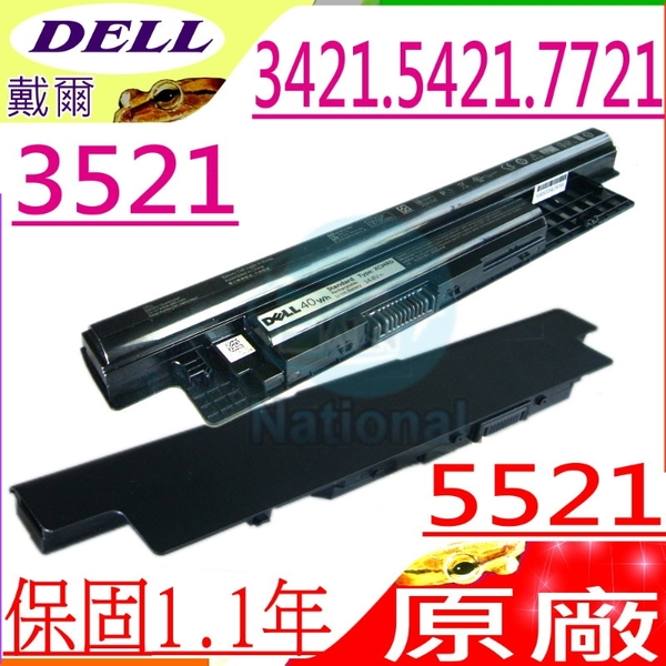 DELL 電池(原廠)-Inspiron N3421,N3437,N5421,N5437,15 3521,15R 5521,17 3721,17R 5721,6HY59,4DMNG,8RT13