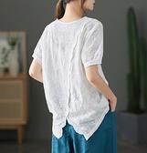 刺繡薄荷綠短袖T恤圓領上衣二色可選/設計家Y12773