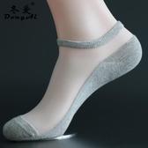 雙裝襪子男短襪夏季低筒水晶絲襪男船襪絲