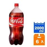 可口可樂2000ml(6入)/箱【康鄰超市】