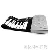 創想 49鍵手捲鋼琴便攜折疊電子琴能捲起來的鋼琴 兒童練習電子琴QM  圖拉斯3C百貨