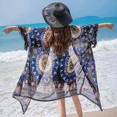 民族風中長款海邊度假防曬衣雪紡開衫女夏流蘇披肩薄外套泳衣外套 卡布其诺